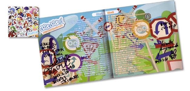 大会No.7 [ぷよぷよ20th(DS/Wii)最強ウィッチ決定戦]
